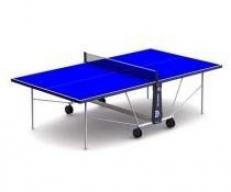 Всепогодный теннисный стол Cornilleau Tectonic Tischtennistisch