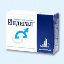 МЕН-С ФОРМУЛА АКТИВНЫЙ ДЕНЬ капс №60