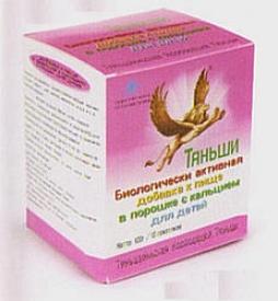 Биокальций для детей (порошок), (10пак.)