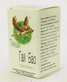 Биокальций Гай-Бао, (30таб.)