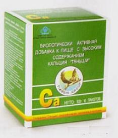 Биокальций, (10пак.)