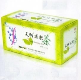 Чай для похудения, (40пак.)