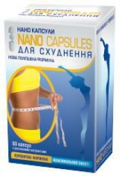Нано-капсулы