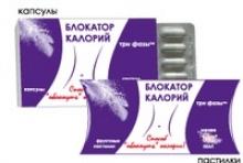 Блокатор каллорий Три фазы, 12 фруктовых пастилок