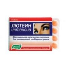 Мастофит 0,2г
