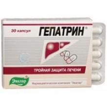 Гепатрин 0,33г