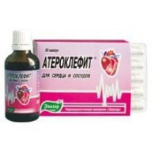 Атероклефит 0,25 г