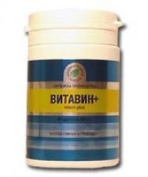 Витавин плюс фитомикросферы (60)