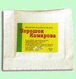 Порошок Комарова (2.5г)