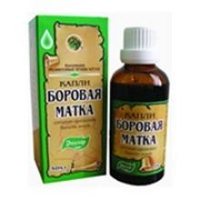 Боярышник форте Эвалар 560 мг