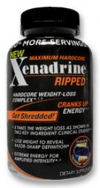 Cytogenix Xenadrine Ripped NEW - новый жиросжигающий комплекс пр