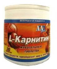 Жиросжигатель L-карнитин XXI Power 30 жевательных таблеток