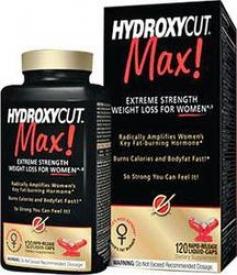 Hydroxycut Hardcore, 210жидк.капс