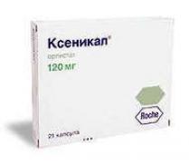 Ксеникал 21 - 2 упаковки по 285 грн.