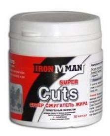 Супер Сжигатель жира Super CUTS (IRONMAN) 30 капсул
