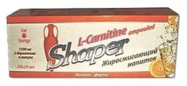 Жиросжигатель L-carnitine Shaper 20 ампул по 20мл