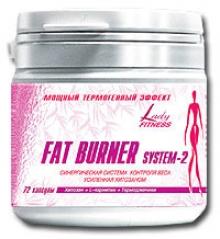 Жиросжигатель Fat Burner System-2 LadyFitness 72 капсулы