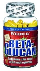 Weider Beta-Glucan - серьезная поддержка иммунной системы