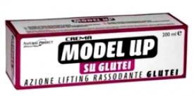 Крем для  тела «MODEL UP SU GLUTEI» - крем для ягодиц  с эффекто