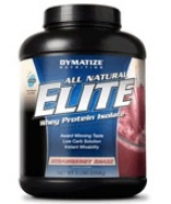 All Natural Elite Whey Protein (Dymatize) 2275 г