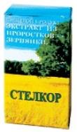 Стелкор (25 табл)