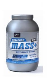 Metapure Mass + 2500г