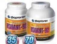 Протеин Изолят-92 1кг