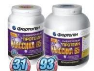 Протеин Классика-65 1кг