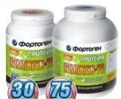 Протеин Комплекс-78 2,5кг