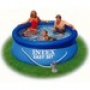 Бассейн надувной Intex Easy 56912, 457x122