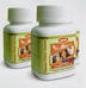 Таблетки для укрепления костей (Гу Бао), (100табл.)
