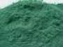 Спирулина в порошке, (450 грамм)