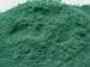 Спирулина в порошке, (225 грамм)