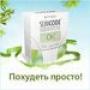 СЛИМ КОД (Slim code) 500 мг № 60
